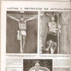 Coleccionismo de Revistas y Periódicos: AÑO 1924 VALENCINA SEVILLA NUEVA ASTURIAS NERVA TRILLIZOS LA LAGUNA TENERIFE ZUAZO HELLIN. Lote 38456109