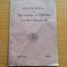 Coleccionismo de Revistas y Periódicos: BOLETIN OFICIAL DEL ARZOBISPADO DE GRANADA - MARZO 1942 TDKR13. Lote 38583456