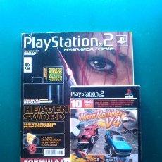 Coleccionismo de Revistas y Periódicos: PLAYSTATION 2 REVISTA OFICIAL. Nº 65 ; JUNIO 2006 + DVD DEMOS. Lote 38614558