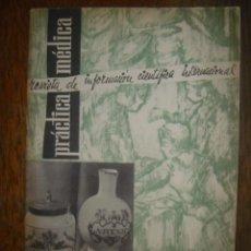 Coleccionismo de Revistas y Periódicos: PRACTICA MÉDICA. JULIO-AGOSTO 1958. Lote 38884640