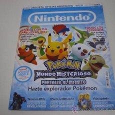 Coleccionismo de Revistas y Periódicos: REVISTA OFICIAL NINTENDO-Nº 247-AÑO 1993-N.. Lote 39200098