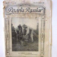 Coleccionismo de Revistas y Periódicos: REVISTA POPULAR . AÑO 1916 . REVISTA RELIGIOSA. Lote 39251871