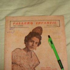 Coleccionismo de Revistas y Periódicos: FALLERO INFANTIL DE DIARIO LEVANTE AÑO 1965 - FALLAS - VALENCIA.. Lote 39314106