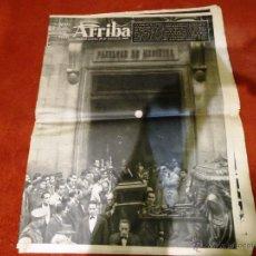 Coleccionismo de Revistas y Periódicos: PERIODICO ARRIBA 29 DE MARZO 1960. Lote 39476825