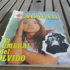 Coleccionismo de Revistas y Periódicos: FOTONOVELA CUERPOS Y ALMAS EL UMBRAL DEL OLVIDO. Lote 39723092