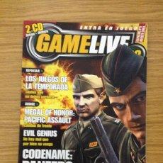 Coleccionismo de Revistas y Periódicos: REVISTA DE PC GAMELIVE ESPECIAL Nº 6 - AGOSTO 2004. Lote 39768559