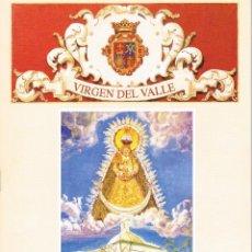 Coleccionismo de Revistas y Periódicos: BOLETÍN INFORMATIVO NUMERO 2 HERMANDAD VIRGEN VALLE ÉCIJA 2003. Lote 39922264