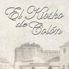 Coleccionismo de Revistas y Periódicos: REVISTA EL KIOSKO DE COLÓN. BARRIO DE SAN AGUSTÍN. ECIJA. JUNIO DE 2001. FOTOS INTERESANTES.. Lote 53857241
