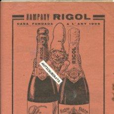 Coleccionismo de Revistas y Periódicos: BOLETIN AÑO 1930 CAVA CHAMPAGNE XAMPANY CHAMPAÑA RIGOL CHOCOLATE BUBI LEGIA JUBERT VINO MANRESA. Lote 39990134