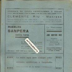 Coleccionismo de Revistas y Periódicos: BOLETIN DE MANRESA AÑO 1930 AGUA IMPERIAL CALDES CALDAS DE MALAVELLA CAVA GANIBEDES XAMPANY CHAMPAN . Lote 39990316