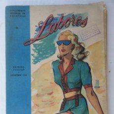 Coleccionismo de Revistas y Periódicos: REVISTA LABORES DE VOSOTRAS. DICIEMBRE 1948. Lote 40019282