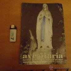 Coleccionismo de Revistas y Periódicos: REVISTA MARIANA AVE MARIA - N 683 FEBRERO 2003 PORTADA VIRGEN DE LOURDES. Lote 40055424