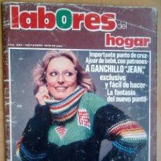Coleccionismo de Revistas y Periódicos: LABORES DEL HOGAR Nº222-NOVIEMBRE 1976. Lote 40193669