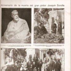 Coleccionismo de Revistas y Periódicos: AÑO 1924 MUERTE PINTOR JOAQUIN SOROLLA VALENCIA FUNICULAR TIBIDABO MADRID CALLE HILARION ESLAVA. Lote 40212353