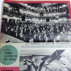 Coleccionismo de Revistas y Periódicos: DIARIO ARRIBA (30-10-1966) - LOS PRIMEROS 33 AÑOS DE LA FALANGE. Lote 40240664