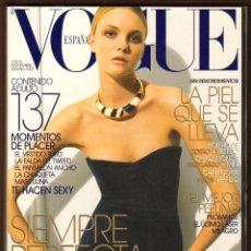 Coleccionismo de Revistas y Periódicos: REVISTA VOGUE ESPAÑA – ANA GAMAZO CLAUDIA SCHIFFER, Nº 236 NOVIEMBRE 2006. Lote 112446767