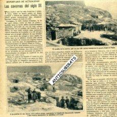 Coleccionismo de Revistas y Periódicos: REVISTA AÑO 1932 LAS CAVERNAS DE CARTAGENA EL CASTILLO DE LOS MOROS CADIZ CELESTINO MUTIS. Lote 40472652