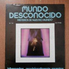 Coleccionismo de Revistas y Periódicos: MUNDO DESCONOCIDO. MISTERIOS DE NUESTRO MUNDO. Nº 34 - DTOR: ANDREAS FABER-KAISER. Lote 38777594