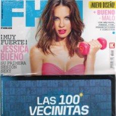 Coleccionismo de Revistas y Periódicos: FHM N. 110 - INCLUYE SUPLEMENTO: LAS 100 VECINITAS 2013 (PRECINTADA). Lote 53264635