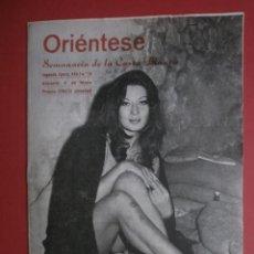 Collectionnisme de Revues et Journaux: ORIENTESE Nº14. AÑO 1968. LUCIANNA PALUZZI. CRISTIANOS DE ALCOY, HOMENAJE-AZORIN, DE TOROS.. Lote 40889914