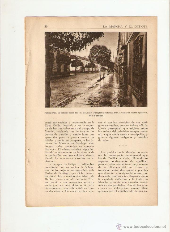 AÑOS 30 RECORTE PRENSA VALDEPEÑAS CALLE SEIS DE JUNIO MERCADO BODEGAS LA MANCHA (Coleccionismo - Revistas y Periódicos Modernos (a partir de 1.940) - Otros)