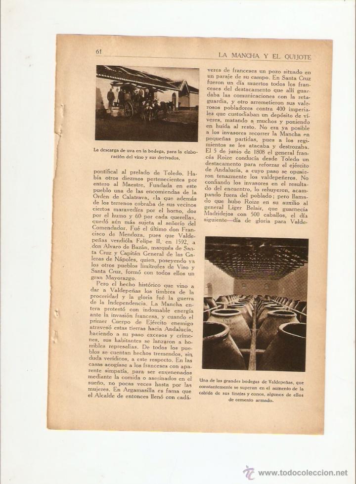 Coleccionismo de Revistas y Periódicos: AÑOS 30 RECORTE PRENSA VALDEPEÑAS CALLE SEIS DE JUNIO MERCADO BODEGAS LA MANCHA - Foto 2 - 40948505