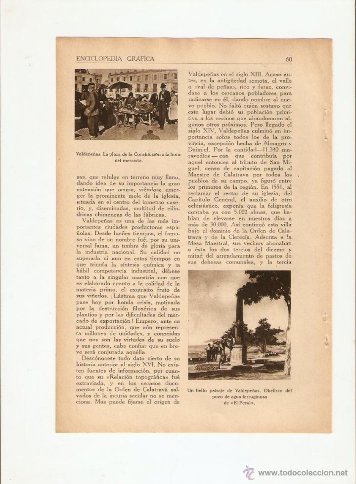Coleccionismo de Revistas y Periódicos: AÑOS 30 RECORTE PRENSA VALDEPEÑAS CALLE SEIS DE JUNIO MERCADO BODEGAS LA MANCHA - Foto 3 - 40948505
