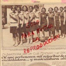 Coleccionismo de Revistas y Periódicos: BARCELONA 1930 CLUB FEMENINO DE DEPORTES HOJA REVISTA. Lote 41020378