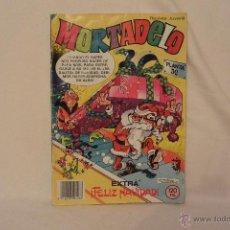 Coleccionismo de Revistas y Periódicos: REVISTA JUVENIL MORTADELO. Lote 41079194