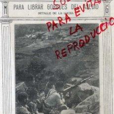 Coleccionismo de Revistas y Periódicos: MARRUECOS 1924 AMETRALLADORA FUERZAS REGULARES EN GORGUES HOJA REVISTA. Lote 41274270