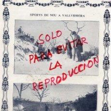 Coleccionismo de Revistas y Periódicos: BARCELONA 1914 GRAN NEVADA VALLVIDRERA VISTAS HOJA REVISTA. Lote 41284573