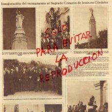 Collectionnisme de Revues et Journaux: CORDOBA 1929 INAUGURACION MONUMENTO SAGRADO CORAZON HOJA REVISTA. Lote 41288833