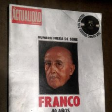 Coleccionismo de Revistas y Periódicos: REVISTA LA ACTUALIDAD NÚMERO EXTRAORDINARIO MUERTE FRANCISCO FRANCO CAUDILLO + DISCO 1975. Lote 47647974