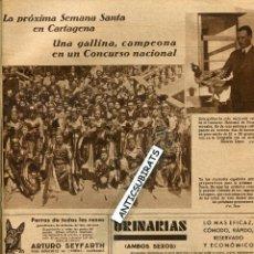 Coleccionismo de Revistas y Periódicos: 1935 PUENTE EN HOSPITALET PICH Y PONS LA MACARENA SEVILLA SEMANA SANTA EN CARTAGENA MARRAJOS COFRAD. Lote 41456718