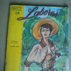 Coleccionismo de Revistas y Periódicos: SUPLEMENTO MENSUAL DE VOSOTRAS.DOS SECCIONES.NºOCTUBRE.AÑO;1949.CONTIENE PATRONES Y PUBLICIDAD. Lote 41534990