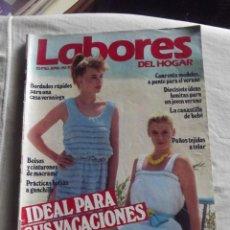 Coleccionismo de Revistas y Periódicos: REVISTA LABORES DEL HOGAR Nº 301 JUNIO 1983. Lote 41570626