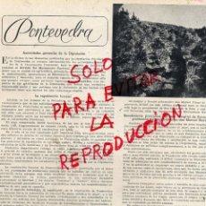 Coleccionismo de Revistas y Periódicos: PONTEVEDRA 1942 GALICIA VISTAS CIUDAD HOJA REVISTA. Lote 41615198