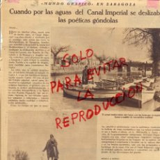 Coleccionismo de Revistas y Periódicos: ZARAGOZA 1935 CANAL IMPERIAL GONDOLAS HOJA REVISTA. Lote 41667973