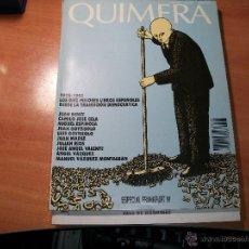 Coleccionismo de Revistas y Periódicos: QUIMERA. REVISTA DE LITERATURA. Lote 41742973