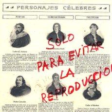 Coleccionismo de Revistas y Periódicos: PERSONAJES CELEBRES 1907 POETAS-COMPOSITORES POLITICOS HOJA REVISTA. Lote 42054124