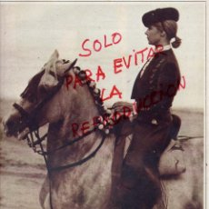Coleccionismo de Revistas y Periódicos: DUQUESA DE ALBA GRAN AMAZONA HOJA REVISTA 1978. Lote 42088442