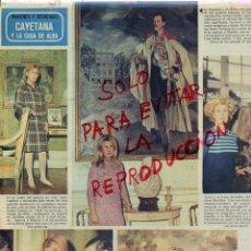 Coleccionismo de Revistas y Periódicos: DUQUESA DE ALBA 1978 LA CASA DE ALBA HOJA REVISTA. Lote 42088577
