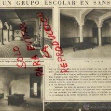 Coleccionismo de Revistas y Periódicos: BARCELONA 1930 SANS GRUPO ESCOLAR LUIS VIVES INAUGURACION HOJA PERIODICO. Lote 42095396
