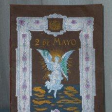 Coleccionismo de Revistas y Periódicos: EL PRIMITIVO. REVISTA MENSUAL. CONMEMORATIVA DEL 2 DE MAYO. BUENOS AIRTES MAYO DE 1907. NÚM. XVIII. Lote 42336528