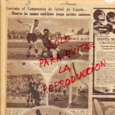 Colecionismo de Revistas e Jornais: FUTBOL 1932 CORUÑA-ESPAÑOL BARCELONA-DONOSTIA-BILBAO-ALAVES HOJA REVISTA. Lote 42386582