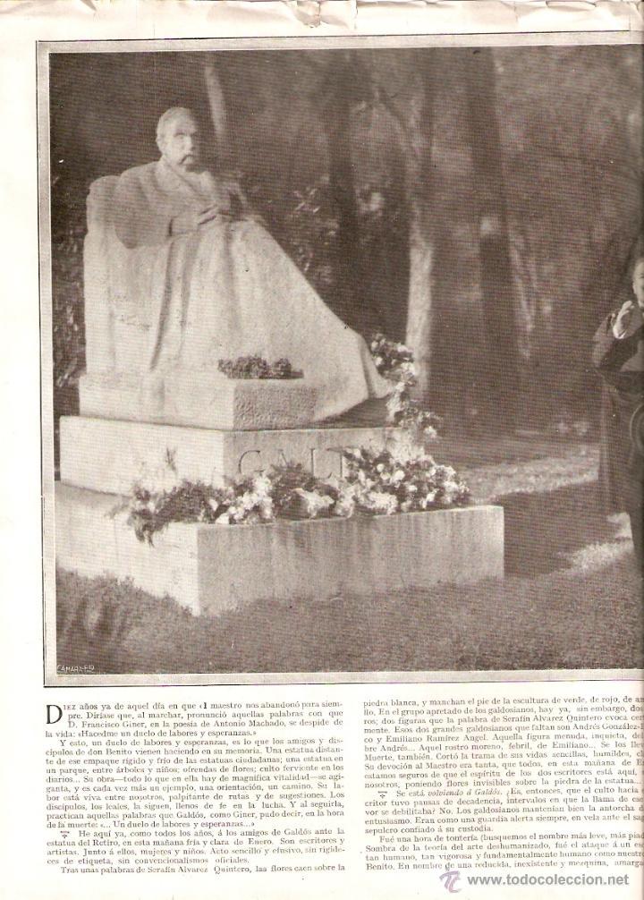 Coleccionismo de Revistas y Periódicos: AÑO 1930 RECORTE PRENSA EXITO MADRID SANTIAGO RUSIÑOL HOMENAJE BENITO PEREZ GALDOS ALVAREZ QUINTERO - Foto 2 - 42407275