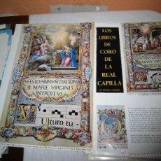 Coleccionismo de Revistas y Periódicos: LOS LIBROS DE CORO DE LA REAL CAPILLA POR PAULINA JUNQUERA 9 HOJAS DE REVISTA REALES SITIOS 1965. Lote 42561754