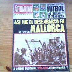 Coleccionismo de Revistas y Periódicos: REVISTA LA ACTUALIDAD ESPAÑOLA Nº 1023- 1971- SAPPORO -REPORTAJE ESPECIAL FUTBOL - . Lote 42685227