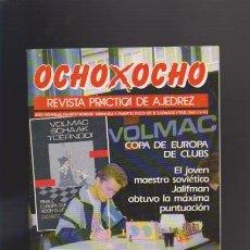 Coleccionismo de Revistas y Periódicos: AJEDREZ - OCHO X OCHO - Nº 78 / SEPTIEMBRE 1988 - ROMÁN TORÁN, DIRECTOR. Lote 50687453