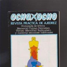 Coleccionismo de Revistas y Periódicos: AJEDREZ - OCHO X OCHO - Nº 34 / ENERO 1985 - ROMÁN TORÁN, DIRECTOR. Lote 42831538